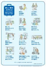 【地域観光事業支援】神奈川県民限定 公式サイト特別クーポン